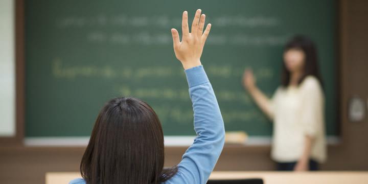 Oración de maestros y educadores por los estudiantes